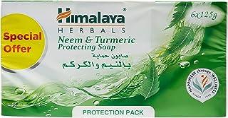 HimalayaNeem & Turmeric Soap - Pack Of 6 (125Gm Each)