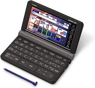 カシオ 電子辞書 英語コンテンツ充実エクスワード XD-SX9800BK 200コンテンツ ブラック XD-SXN98BK アマゾンオリジナルセット 2020年モデル