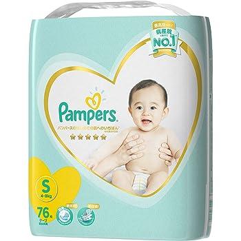 【テープ Sサイズ】パンパース オムツ はじめての肌へのいちばん (4~8kg) 76枚