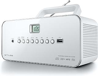 Muse M-28 NY CD Radio Portable PLL FM Radio MW Tuner Transmitter Memory USB MP3 Playback Mains Battery Powered New York