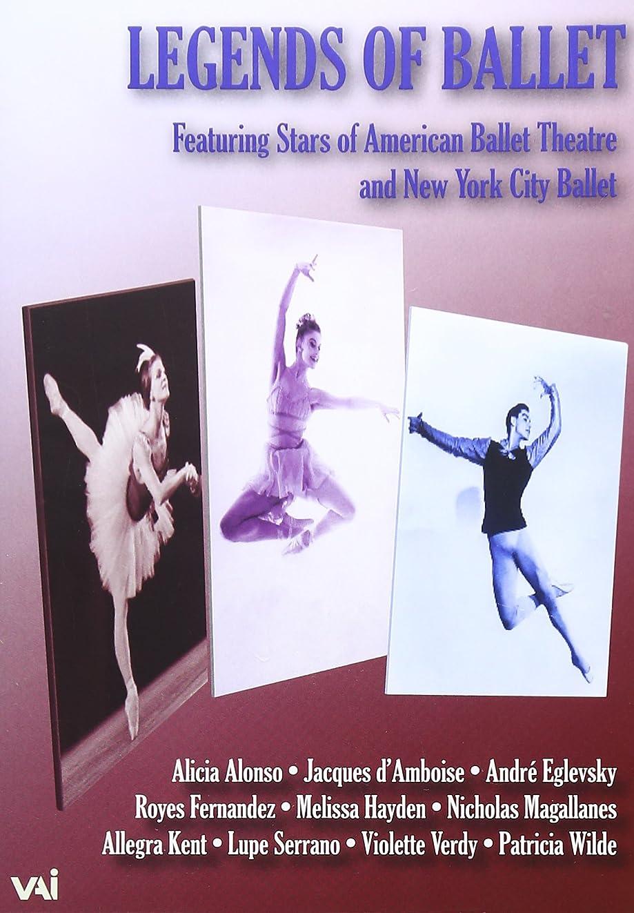 超えて協力的第四バレエの伝説~1960~65年のスターたち アメリカン?バレエ?シアター、ニューヨーク?シティ?バレエ