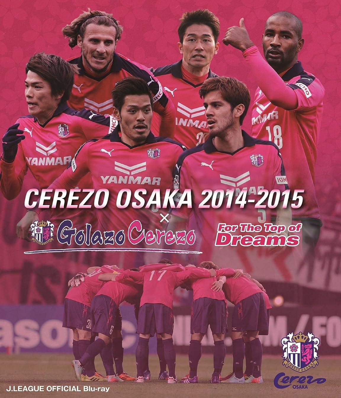 季節ルール体操セレッソ大阪2014-2015×Golazo Cerezo~For The Top of Dreams~ [Blu-ray]