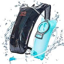 LYCAON Mochila de hidratación - Incluye vejiga de Agua de 2 litros - Paquete de Agua Ligera para Correr, Hacer Senderismo, Andar en Bicicleta, Festivales, elogios