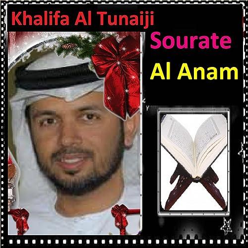 Sourate Al Anam (Quran - Coran - Islam) by Khalifa Al