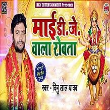 Best dj wala song mp3 Reviews