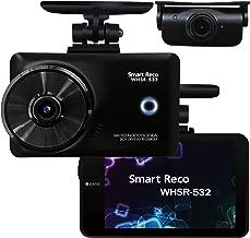 TCL ドライブレコーダー スマートレコ WHSR-532 駐車監視 タッチパネル HD 音声案内 前後カメラと16GBmicroSDカード付 GPSオプション対応