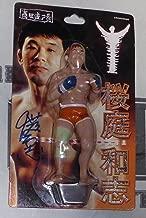 Kazushi Sakuraba Signed Official Action Figure w/Mask BAS Beckett COA Autograph - Beckett Authentication