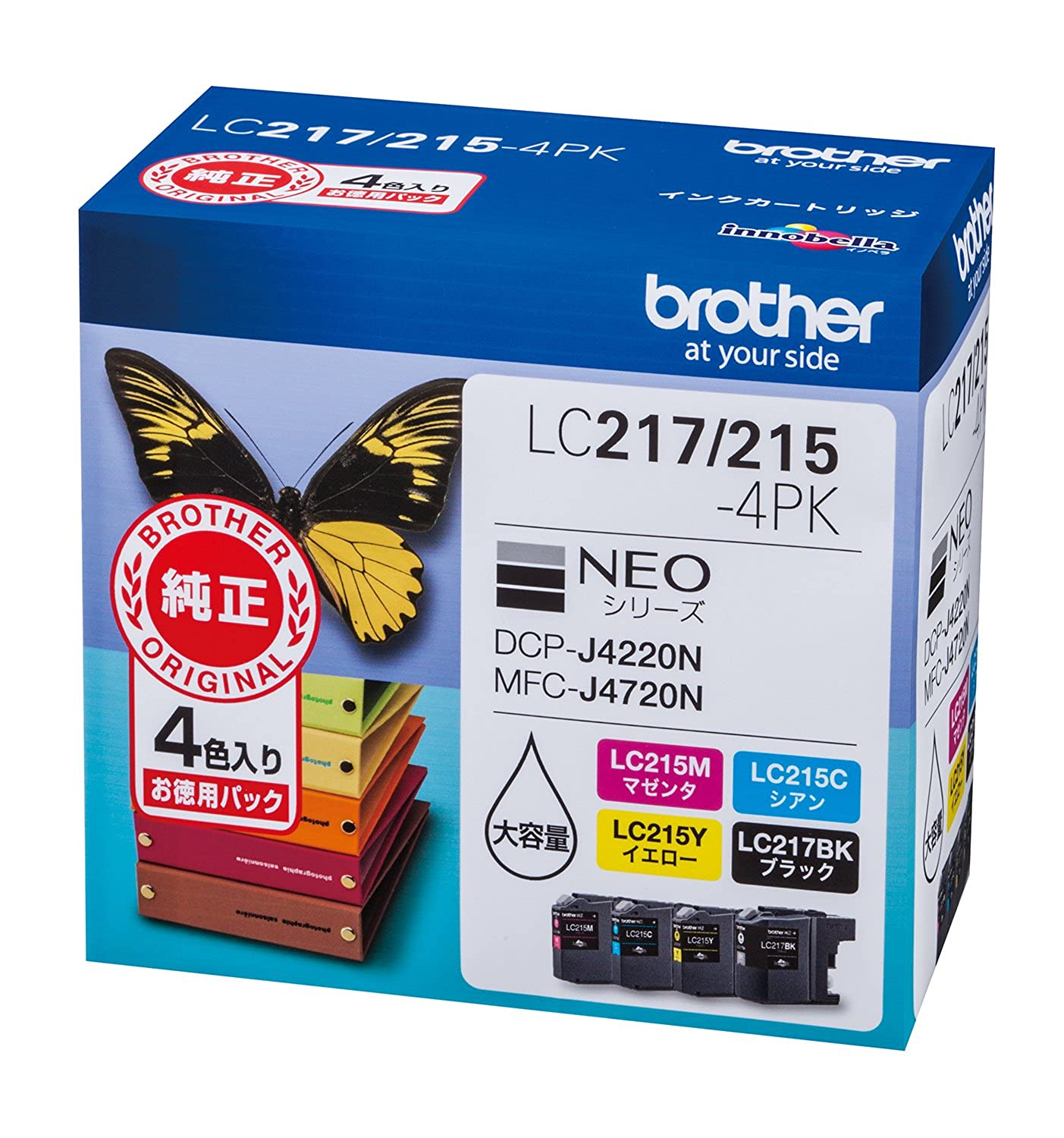 brother 純正インクカートリッジ大容量 4色パック LC217/215-4PK
