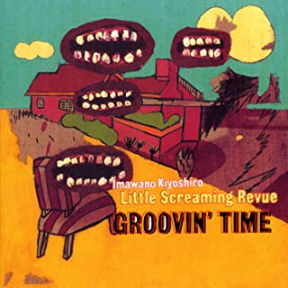 GROOVIN' TIME