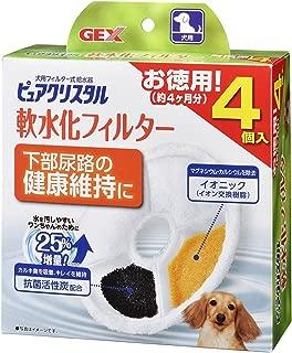 ジェックス ピュアクリスタル 軟水化フィルター 犬用 4個入