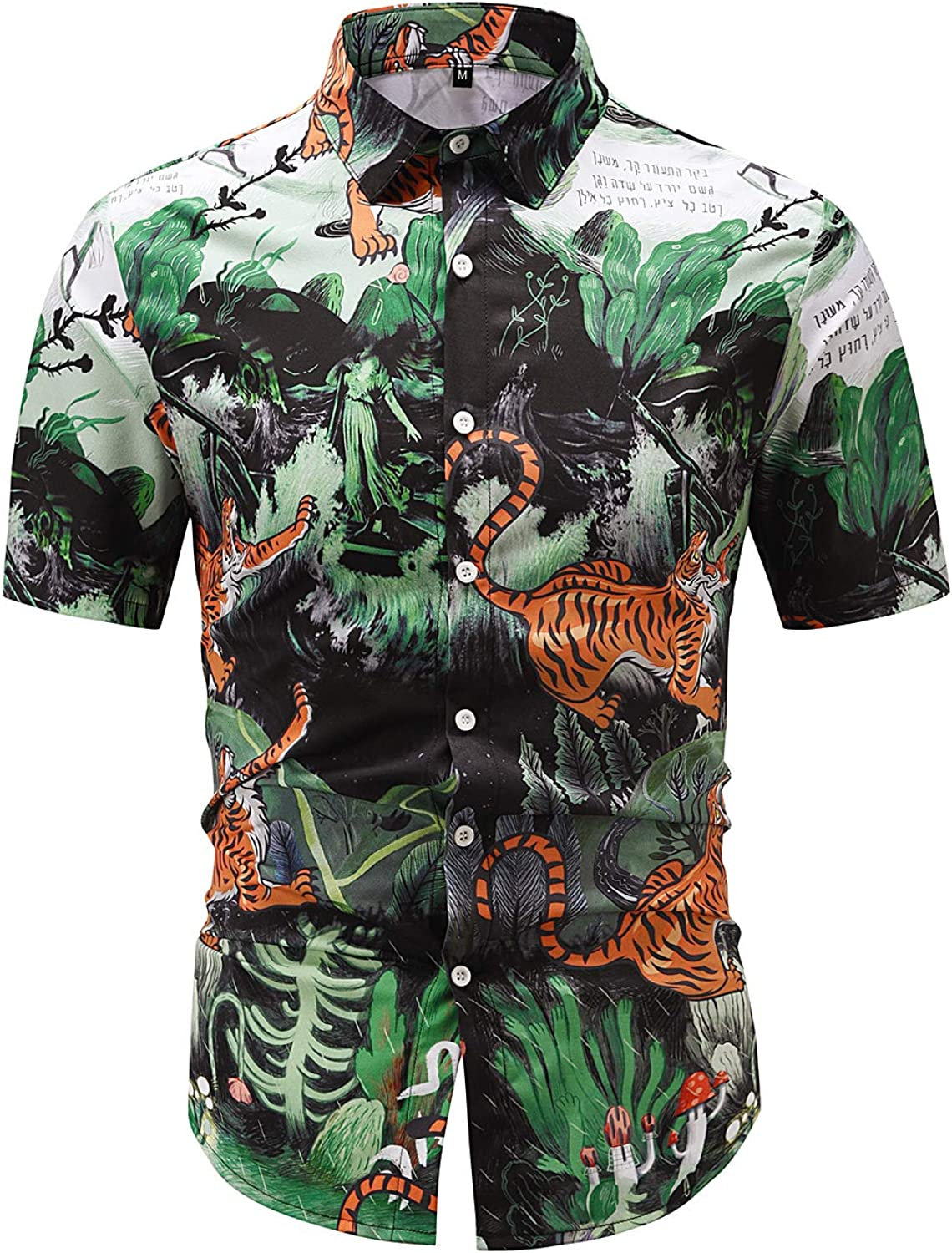 Trendy Personality Tiger Pattern Short-Sleeved Loose Men's Shirt Plus Size Casual Men's Shirt