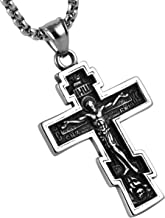 HZMAN Vintage Orthodox Cross Crucifix Stainless Steel Pendant Necklace 22+2 Inches Chain, Colour Silver Gold Black