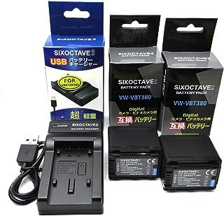 VW-VBT380-K VW-VBT380 互換バッテリー2個&充電器VW-BC10-Kパナソニック HC-V360M HC-V480M HC-W585M HC-V210M HC-VX980M HC-W570M HC-W580M HC-W870M HC-WX970M HC-WX990M HC-WXF990M HC-WX995M HC-VX985M HC-WX1M HC-VX1M HC-WXF1M
