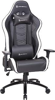 Newskill Kaidan - Silla gaming profesional reforzada con estructura de metal (respaldo con mecanismo de mariposa reclinable en 180 grados, reposabrazos 3D) - Color Negro