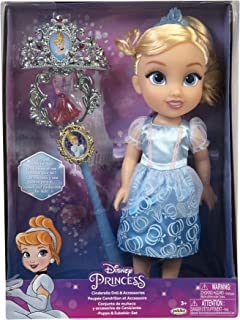 Disney Princess Core Doll Set With Tiara And Wands 14 Inches - Cinderella