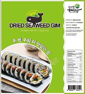 Korean Gim Sheets (50 Full Seaweed Sheets), Resealable, Gold Grade 115g [ JRND Foods ] Product of Korea