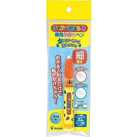 スイスイおえかき 専用細書ペン