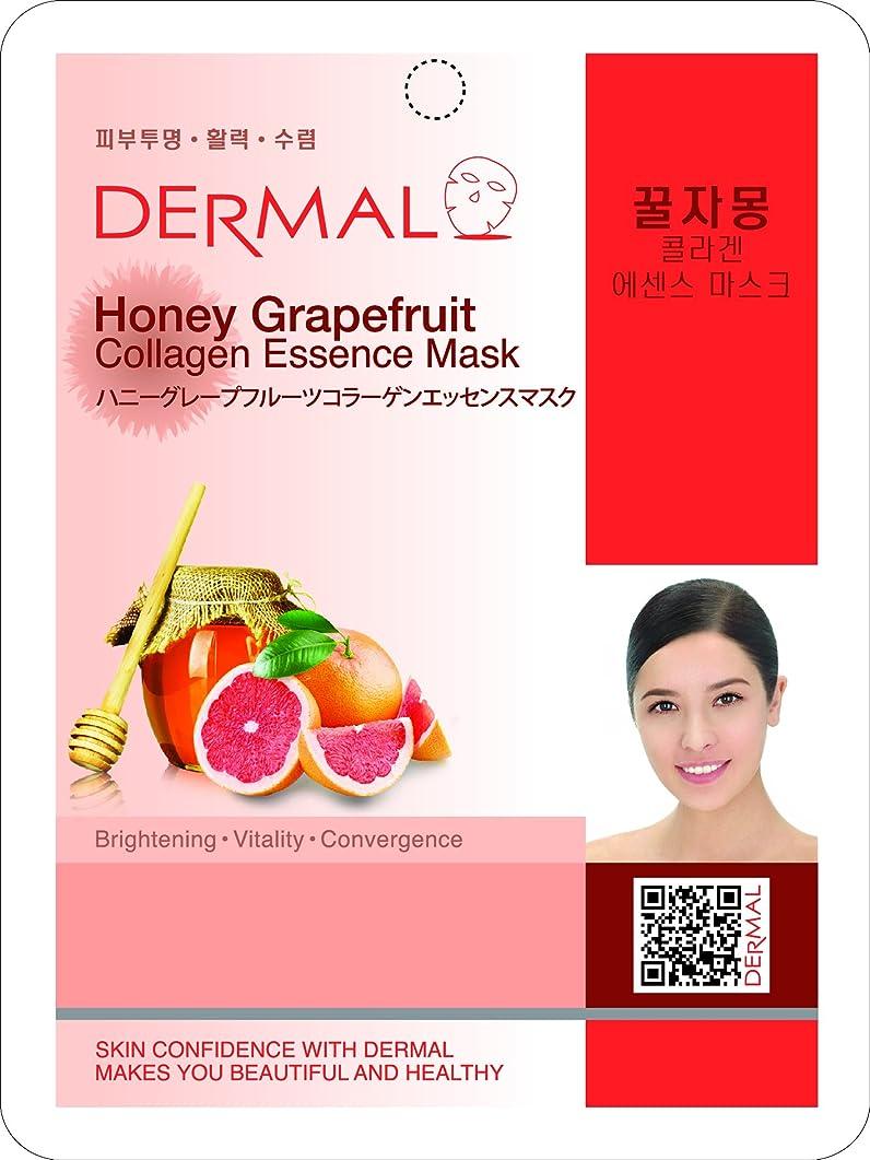 コーデリア然とした可愛いハニーグレープフルーツシートマスク(フェイスパック) 10枚セット ダーマル(Dermal)