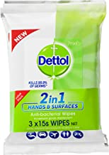 Dettol 2 in 1 Hands and Surfaces Antibacterial Wipes (3x15 Pack)