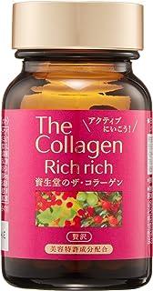 The Collagen 胶原蛋白 Rich Rich & 平板电脑