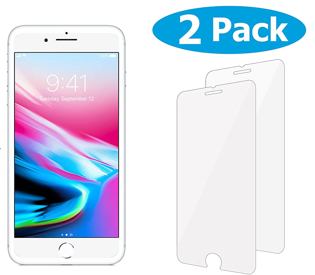 T-H-E [2-Pack] iPhone 8 7 Screen Protector, Tempered Glass Screen Protector For Apple iPhone 8 iPhone 7