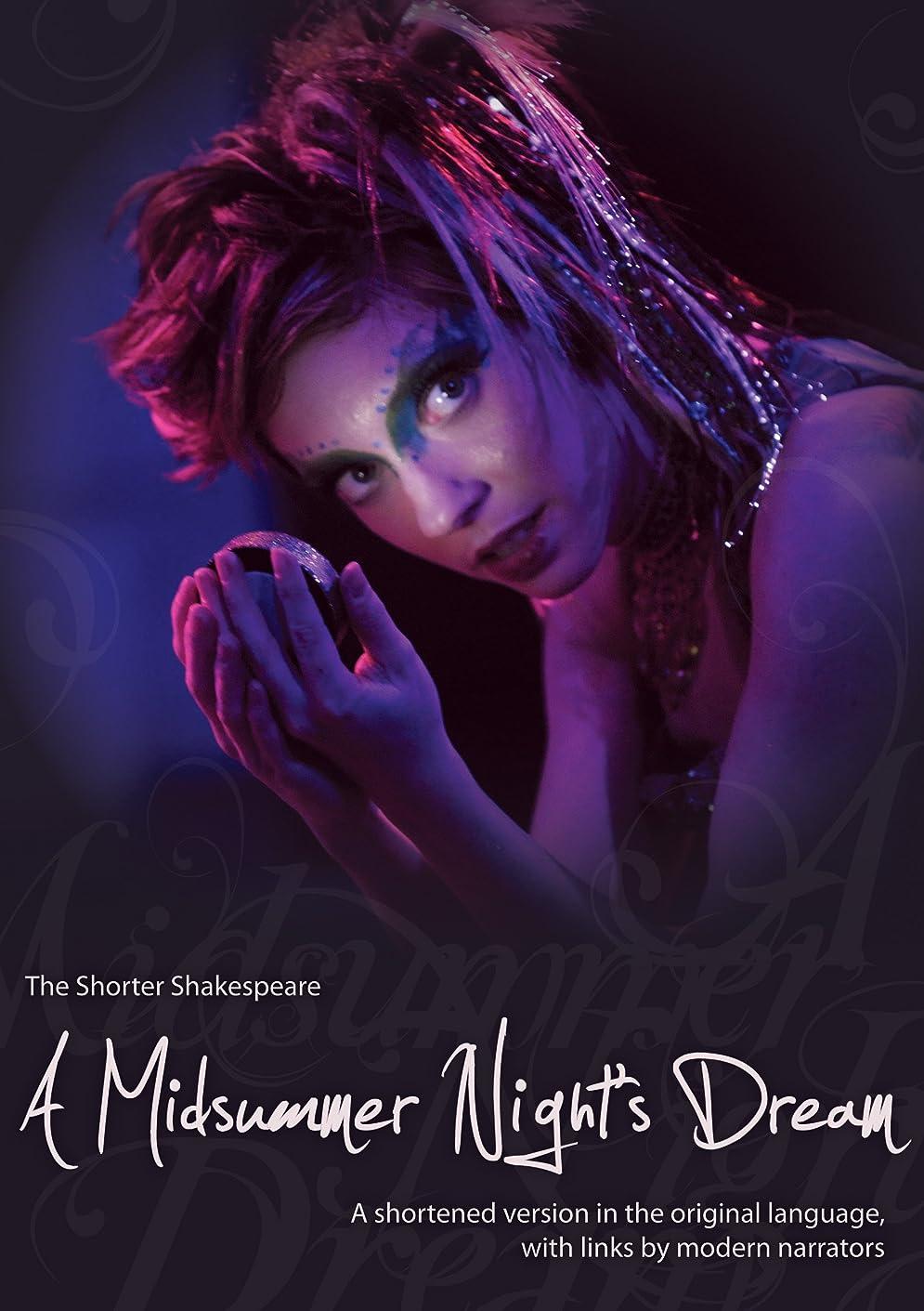 休憩する概要奨励A Midsummer Night's Dream (The Shorter Shakespeare Series Book 1) (English Edition)