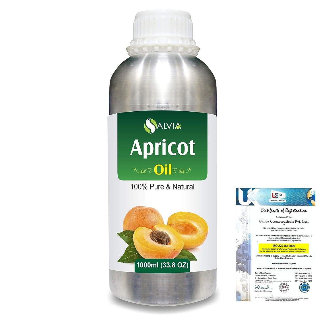 デンマーク叫ぶ三角形Apricot (Prunus armeniaca) Natural Pure Undiluted Uncut Carrier Oil 1000ml/33.8 fl.oz.