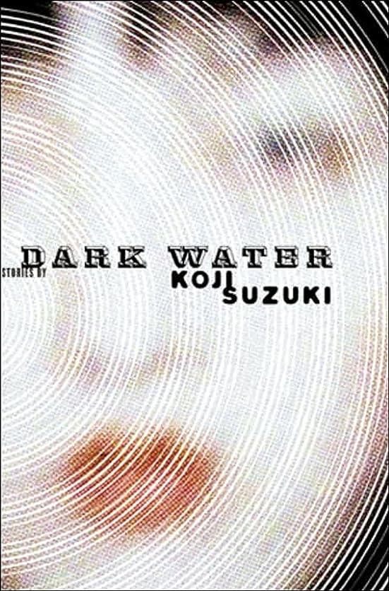 拷問受取人乳白Dark Water