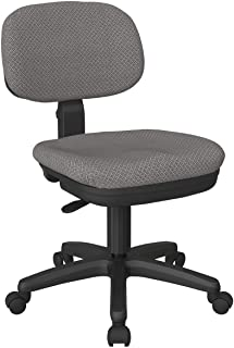 Office Star SC Series Basic Adjustable Office Desk Task Chair with Padded Foam Seat and Back, Interlink Flint Fabric