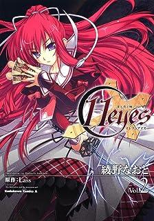 11eyes ―罪と罰と贖いの少女― (2) (角川コミックス・エース 239-3)