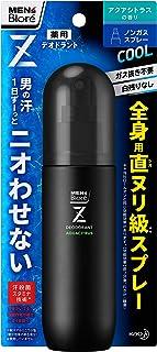 メンズビオレ デオドラントZ 全身用スプレー アクアシトラスの香り 130ml [医薬部外品]