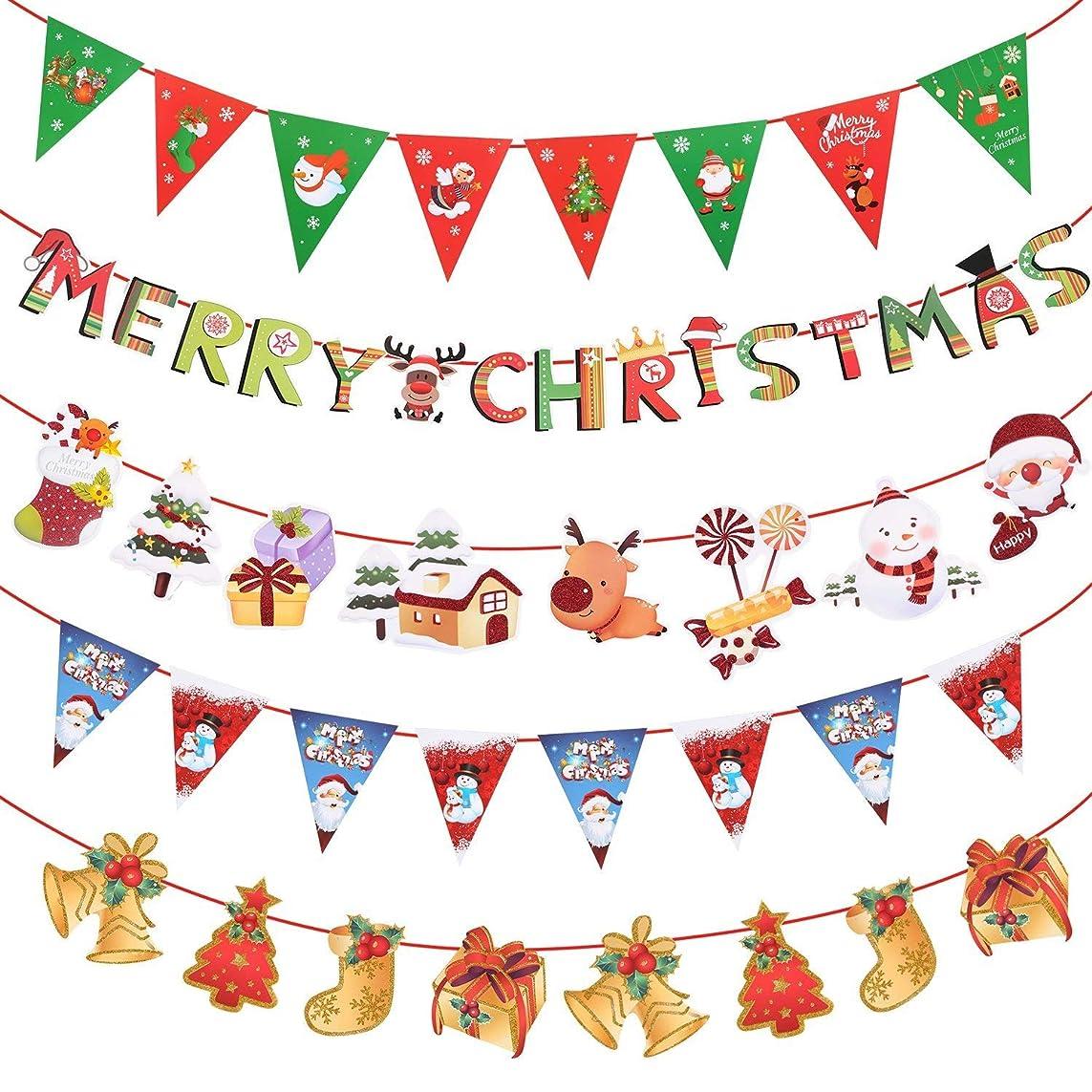 メトロポリタン思春期アセBSMONLAN クリスマス 飾り クリスマス飾り付け ガーランド クリスマスガーランド MERRY CHRISTMAS 学園祭 イベント 店舗 ショップ パーティー 装飾 壁飾り 小道具 写真背景 インテリア 豊富な5種類