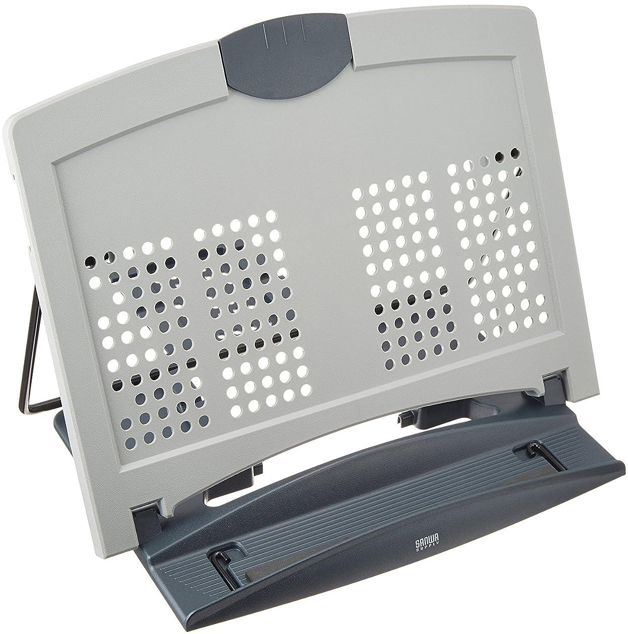 比較的経験者対抗サンワサプライ マルチデータホルダー ノートパソコン放熱用通気孔付き DH-316