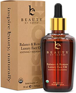 Organic Face Oil - Balance & Restore Facial Oil, Best for Oily, Acne Prone or Problematic Skin, Hydrating Oil for Face Hel...