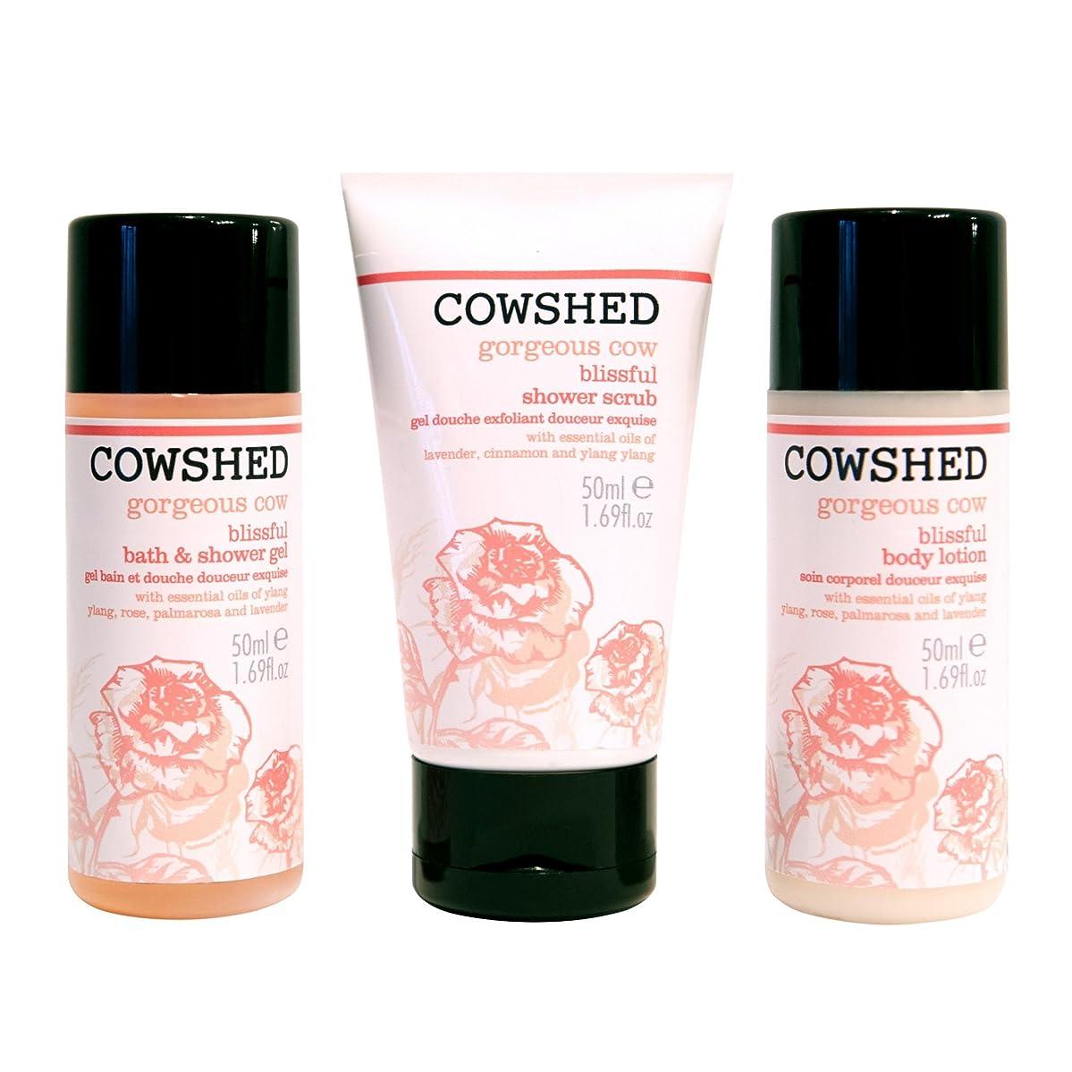 苦味海洋繊維牛舎ゴージャスな牛の発見セット (Cowshed) - Cowshed Gorgeous Cow Discovery Set [並行輸入品]