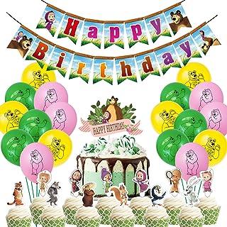 لوازم حفلات أعياد الميلاد نيلتون تتضمن لافتة - أعلى الكعكة - 24 قطعة تزيين للكب كيك - 18 بالون للماشا والدب