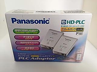 パナソニック HD-PLCアダプタースタートパック BL-PA310KT