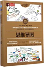 The Mind Map Book (Chinese Edition)