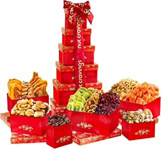 Holiday Dried Fruit & Nut Gift Basket, Red Tower (12 Mix) - Thanksgiving, Christmas, Xmas Food Arrangement Platter, Care P...