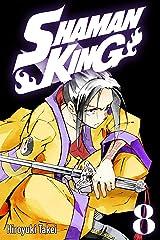 Shaman King Vol. 8 eBook Kindle