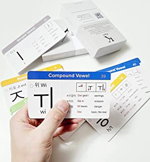 _KplaniT_Korean Alphabet - Hangeul - Hangul - Flashcards - Interactive flashcards for Korean Learners- Hand Sized 2.75x4.7...