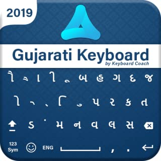 gujarati language for android