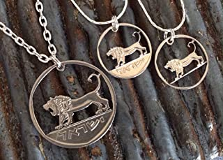Israel Lion Judah Cut Coin Jewelry Small ½ Shekel or Large 5 Lirot Coin - Hebrew Pendant Necklaces
