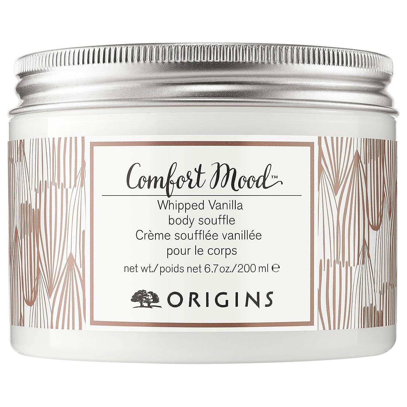 ブロッサム時刻表重要性起源の快適な気分ホイップバニラボディスフレ200ミリリットル (Origins) (x6) - Origins Comfort Mood Whipped Vanilla Body Souffle 200ml (Pack of 6) [並行輸入品]