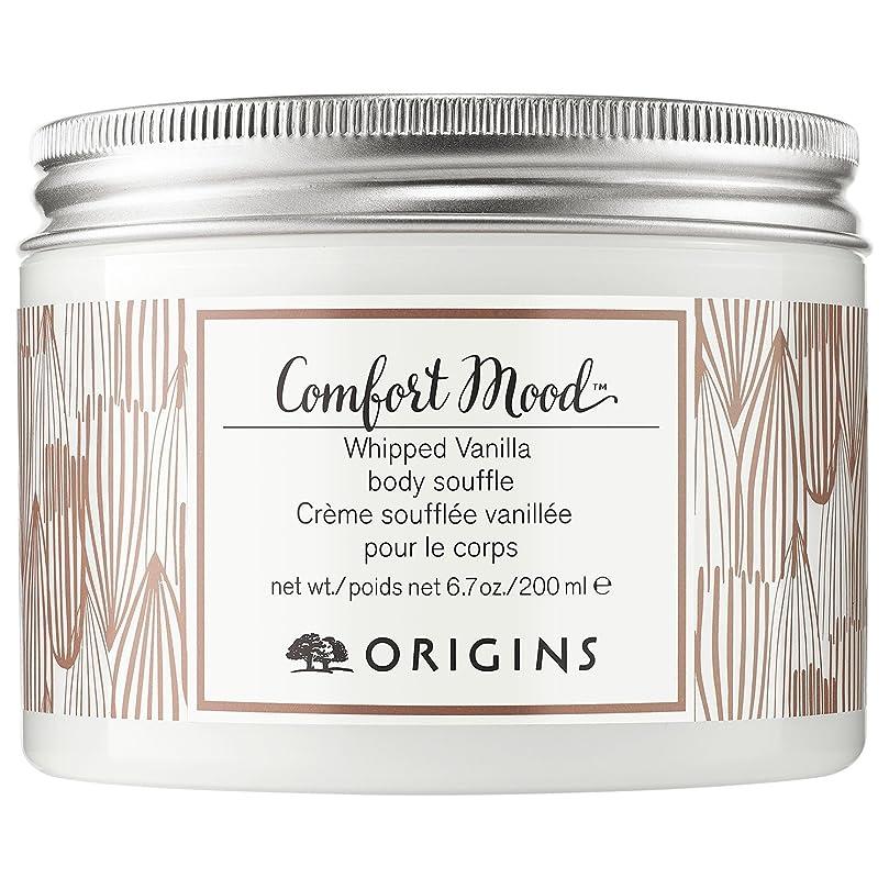 起源の快適な気分ホイップバニラボディスフレ200ミリリットル (Origins) - Origins Comfort Mood Whipped Vanilla Body Souffle 200ml [並行輸入品]