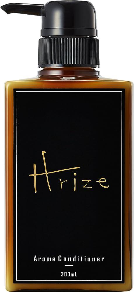 クルーズおとこキャメルHrize(エイチライズ) アロマ コンデショナー 300ml