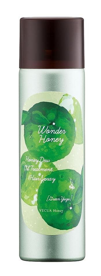 ハチ不正直有害ワンダーハニー 艶つや髪の香るオイルトリートメント グリーン柚子
