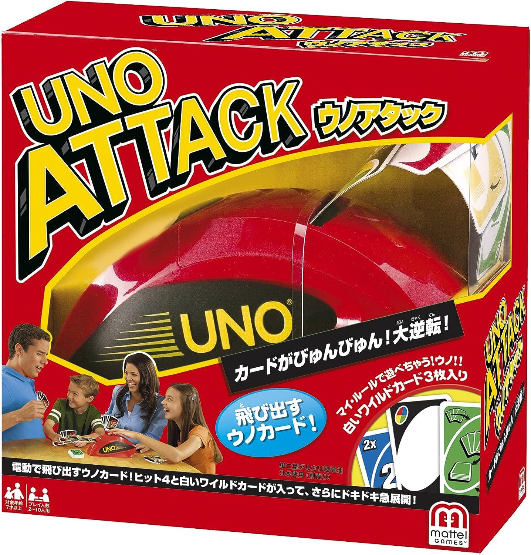 UNO Spiele MATTEL W2013 Attack B004V1HPK2 Zuverlässige Qualität  |