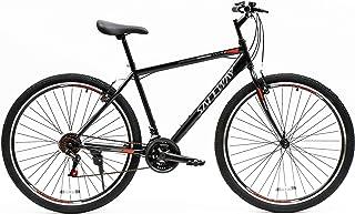 دراجة جبلية مقاس 17.5 انش بدفع خلفي سرعته 7 وامامي بسرعة 3 وعجلات سهلة الفك والتركيب مصنوعة من البلاستيك المقوى