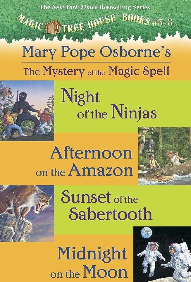 貫通するアンドリューハリディ襲撃Mystery of the Magic Spells (A Stepping Stone Book Box set 2) (English Edition)
